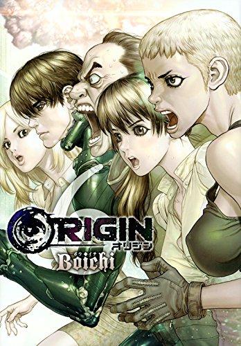 ORIGIN(6) (ヤンマガKCスペシャル)
