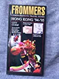 Frommer's Comprehensive Travel Guide, Frommer's Staff, 0671867954