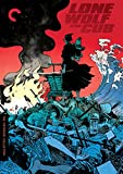 Lone Wolf and Cub (The Criterion Collection)