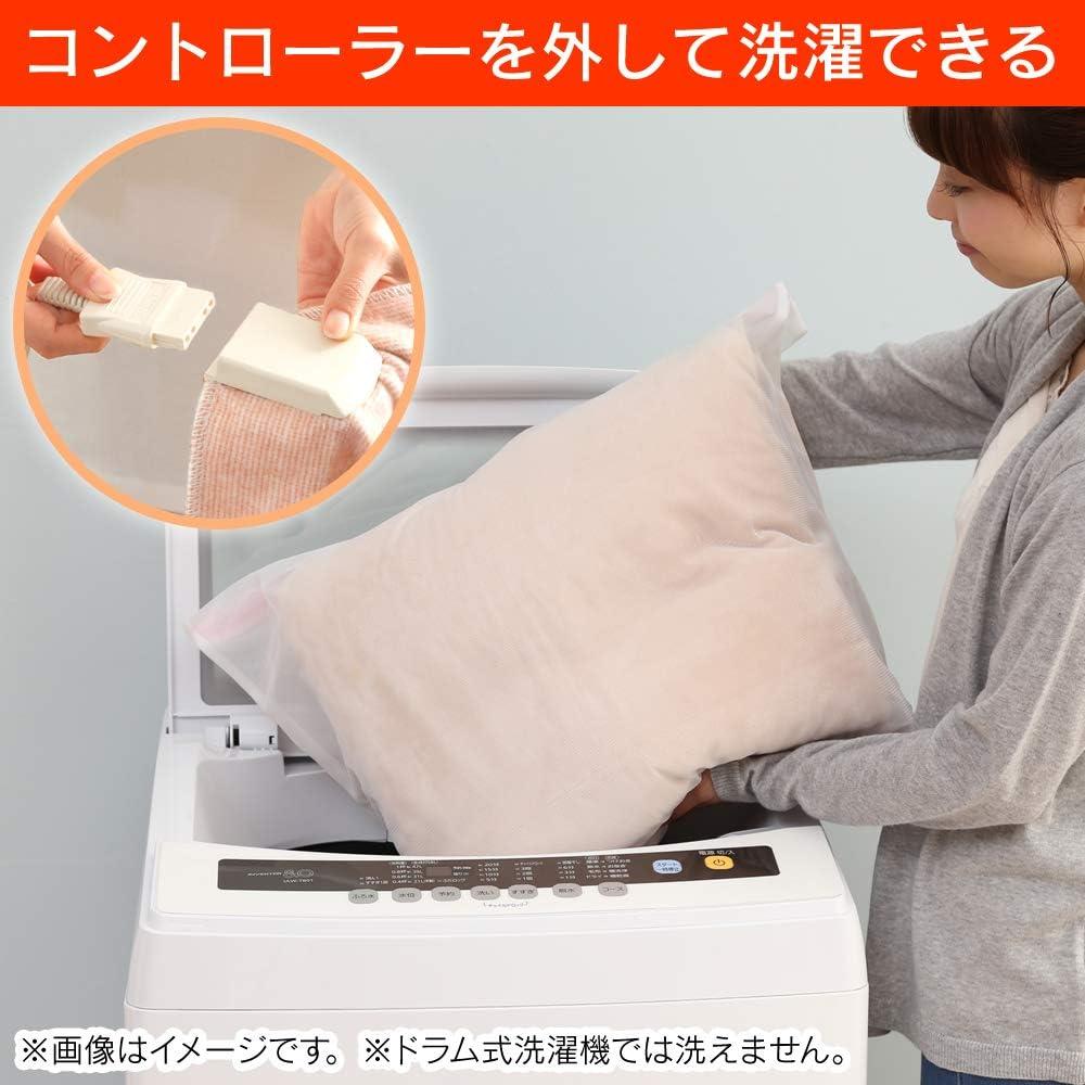 洗濯機で丸洗いできる電気毛布