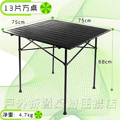 Xing Lin Table D'Extérieur Portable Outdoor Stand Table Rectangle Ménage Pliable Simple Dinette Ultra-Léger En Alliage Aluminium Table De Pique-Nique, 1375*75