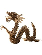 Paper Maker 3D Jigsaw Puzzle Dragon DIY Craft Gifts Home Decoration (Small, Brown)