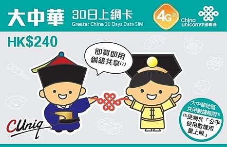 Karte China Hong Kong.China Unicom China Hong Kong Macau Taiwan 3g 4g Prepaid Internet Sim Karte Nur Daten 3gb Daten Danach Reduziert Auf 128kbps 30 Tage