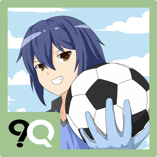 Soccer Quiz Game