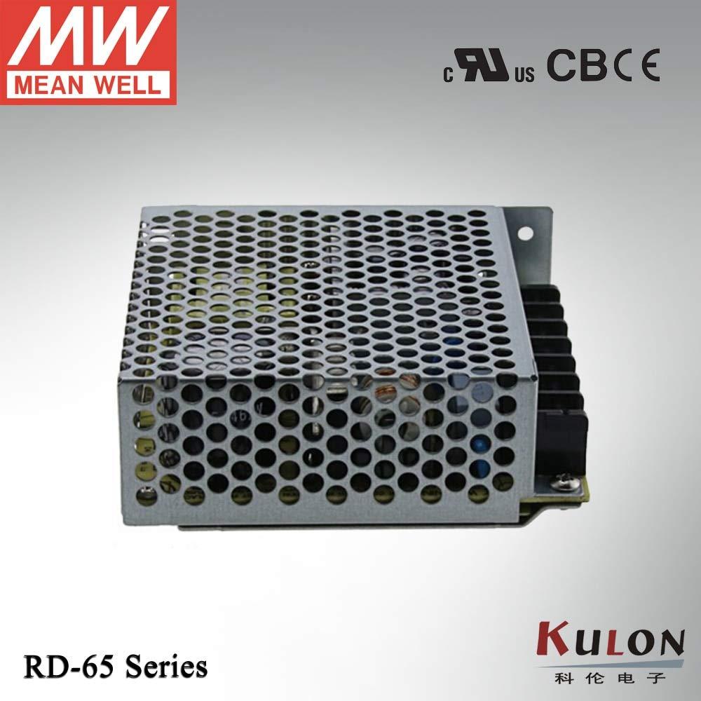 Utini Original RD-65A 66W 5V//6A 12V//3A Dual Output Power Supply