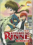 KYOUKAI NO RINNE - COMPLETE TV SERIES DVD BOX SET ( 1-25 EPISODES )