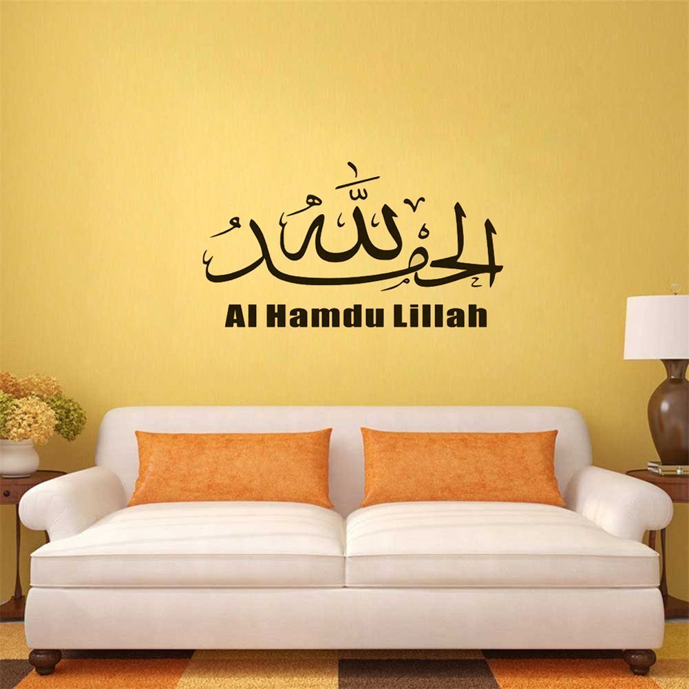Amazon.com: Hot Sell PVC Black Removable Wall Sticker Muslim Art ...