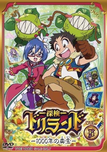 Anime - Tanken Driland-1000Nen No Mahou-Vol.5 [Japan DVD] DSTD-8845