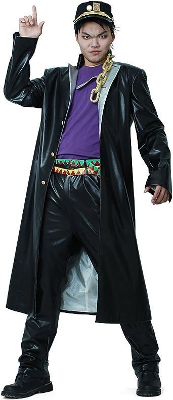 Kujo Jotaro cosplay costume from JoJo/'s Bizarre Adventure Cosplay