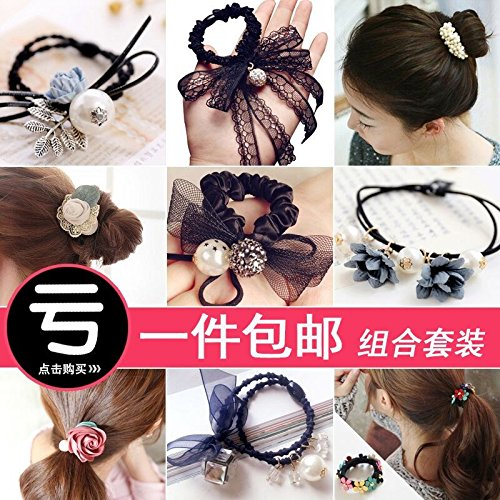 Price comparison product image 2018 Korean version girls Sen female line rubber band hair ring high elastic hair accessories small fresh sweet simple pearl balls for women girl lady