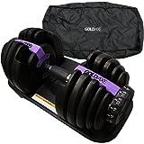 アジャスタブルダンベル 24kg 筋トレ トレーニング器具 最新式ダンベル[XH713]