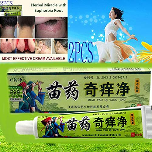 Psoriasis Cream, Psoriasis Treatment Cream, Foot Cream, Natural Chinese herbal eczema ointment (Best Natural Remedy For Eczema)