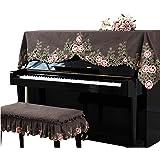 アップライト ピアノカバー トップカバー 直立型 上品 高級 ピアノ 刺繍 防塵カバー 厚手 ヨーロッパ風 ピアノ カバー おしゃれ バラ 人気 HIMENO