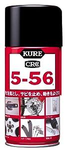 KURE 5-56 1004
