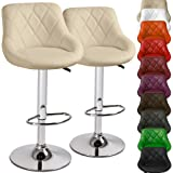 Miadomodo Swivel Home Leather Kitchen Barhair Stool Adjust. Height 2pc Set Choice of Colour (Beige)