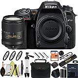 Nikon D7500 DSLR Camera With 18-140mm ED VR Lens - Includes Manufacturer Supplied Accessories (18-300mm Lens, Basic Bundle)