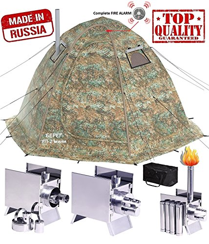 Winter Tent with Stove Pipe Vent. Hunting Fishing Outfitter Tent with Wood Stove. 4 & Russian-bear tent with stove up-2 the best Amazon price in ...