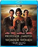 Wonder Woman and by Ton Secret Of Professor Blu-ray & DVD Set [Blu-ray]