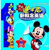 神奇迪士尼新概念英语1(3DVD)