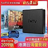 Best Chinese Tv Boxes - FUNTV 2019 最新三代 中文電視盒子 Chinese/HK/Taiwan/Vietnam Live tv iptv Review