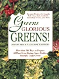 img - for Greens Glorious Greens!: More than 140 Ways to Prepare All Those Great-Tasting, Super-Healthy, Beautiful Leafy Greens book / textbook / text book