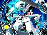 Mobile Suit Gundam 00: Gundam Meisters [Japan Import]