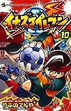 Inazuma Eleven 10 (ladybug Colo Comics) (2011) ISBN: 4091413471 [Japanese Import]
