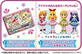 Aikatsu! Dress Up Doll Hinaki