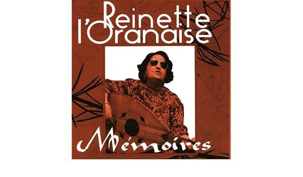 Kif amali ou hilyi - Men bad el ghiba lioum zani djite de Reinette LOranaise en Amazon Music - Amazon.es