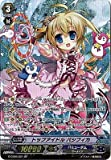 カードファイト!! ヴァンガードG/クランブースター第5弾/G-CB05/S21 トップアイドル パシフィカ SP