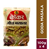 Bedekar Goda Masala - 400gm (Set of 4 * 100gm)