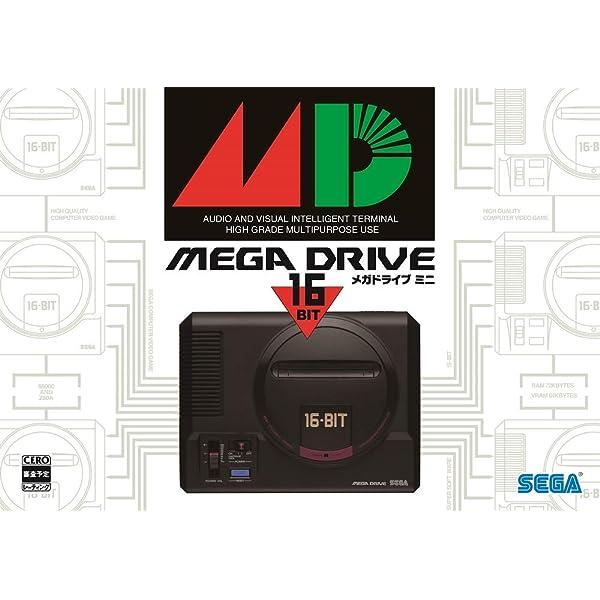 名作40タイトル収録!手のひらサイズのゲームマシン『メガドライブミニ』