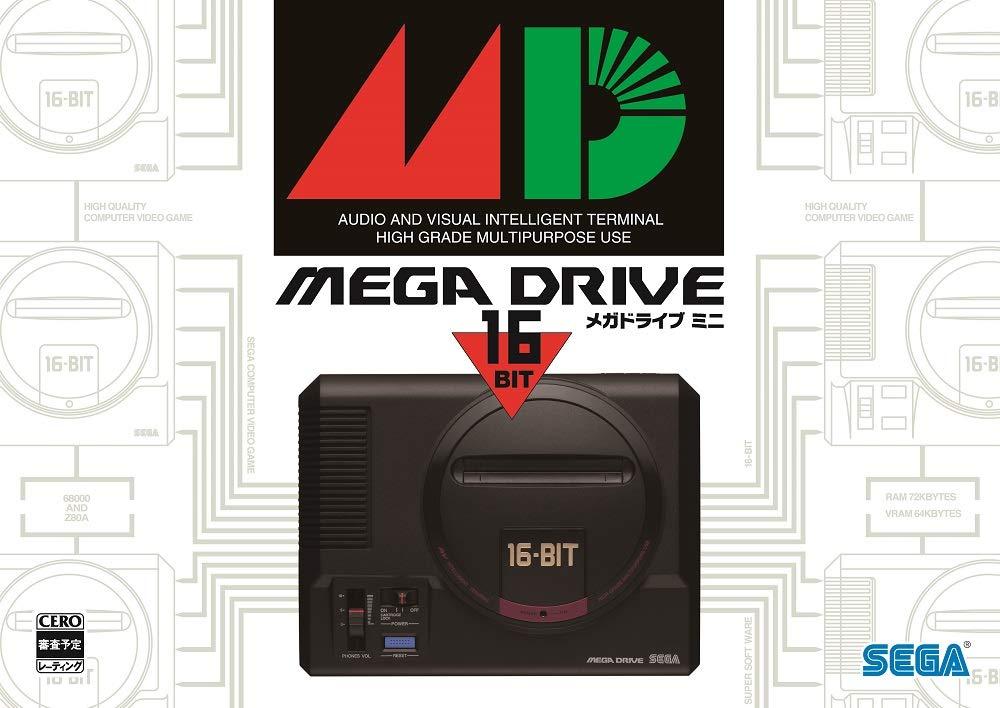 Mega Drive Mini Japan Ver.
