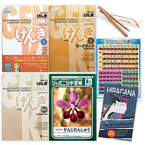 Include Answer Key (Complete Beginner Japanese Bundle Set with Genki I Textbook, Workbook, Answer Key + Basics of Japanese Hiragana Guide, Kana Shitajiki Pencil Board, and Pencil Chopsticks)