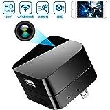 Myriann 隠しカメラ 1080P HD 超小型カメラ スパイカメラ 防犯監視カメラ 盗撮 高画質 長時間録画 動体検知 小型 屋内家庭用 防犯カメラ