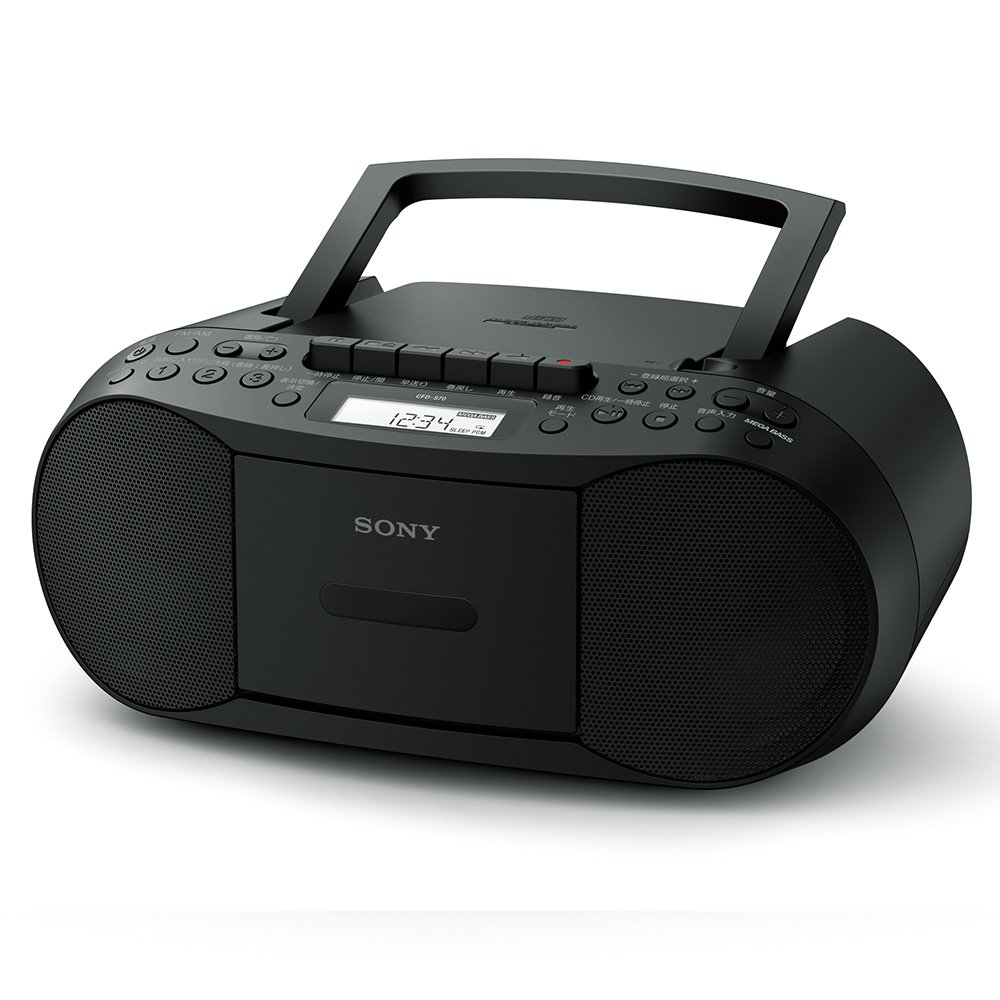 Sony CD Cassette Radio CFD-S70 B by Sony (Image #3)