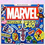 Marvel's Sticker Book MARVEL カワイイ! アベンジャーズ シールブック 540枚 (講談社 MOOK)