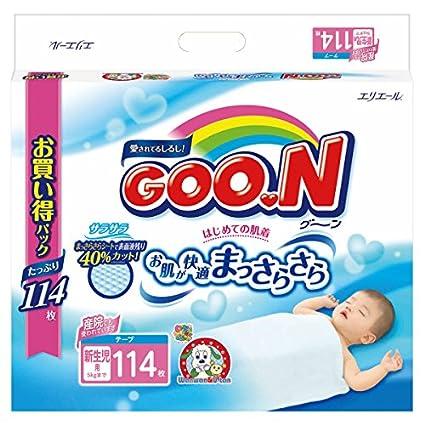 Pañales japoneses GOO.N (Goon)  (hasta 5 kg) 114 pañales