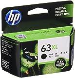 HP 63XL インクカートリッジ 黒(増量)