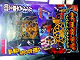 power rangers rpm megazord toys - Power Rangers Ninja Storm Jumbo Thunderstorm Megazord