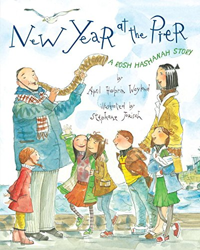 new-year-at-the-pier-a-rosh-hashanah-story