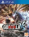 PS4 Godzilla VS [Japan Import] by Bandai-Namco that we recomend personally.