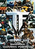 Transformers Trilogy (Transformers / Transformers: Revenge of the Fallen / Transformers: Dark of the Moon) by Paramount
