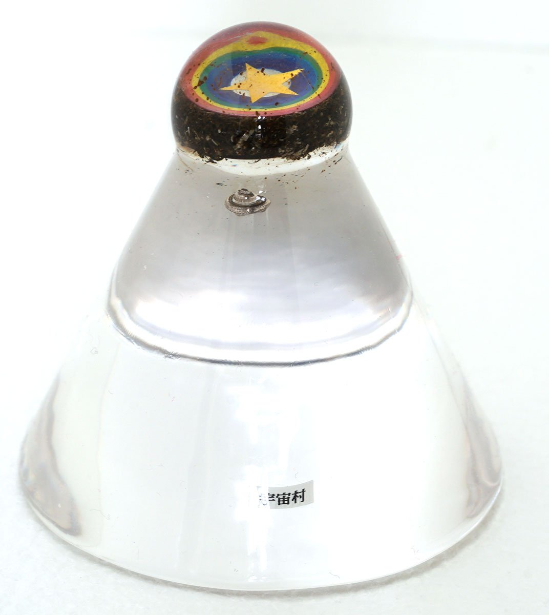 隕石入り肛門グッド器 宇宙パワーイレブン 肛門の指圧 血行促進 Gibeon meteorite B01MSM6OF4