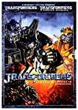 Transformers / Transformers 2: Zemsta upad?'ych [2DVD] (English audio)