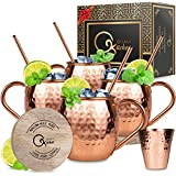 Moscow Mule Copper Mugs Set : 4 16 oz. Solid Genuine Copper Mugs Handmade in India, 4 Straws, 4 Wood Coasters, Shot Glass : Comes in Elegant Gift Box, by Qualikitchen