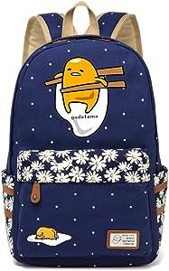 Siawasey Gudetama Lazy Egg Backpack Cartoon Laptop Daypack Shoulder School Bag (A6)
