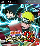 ultimate ninja 2 - Naruto: Ultimate Ninja Storm 2 [Japan Import]