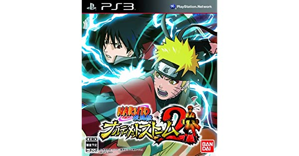 Amazon.com: Naruto: Ultimate Ninja Storm 2 [Japan Import ...