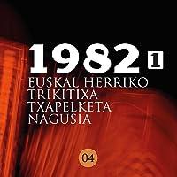 Euskal Herriko Trikitixa Txapelketa nagusia 1982 - 1
